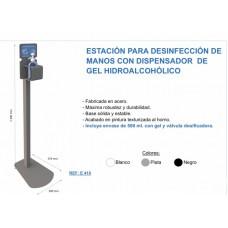 .ESTACION CON PIE DE DESINFECCION DE MANOS E410