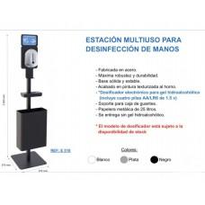 .ESTACION MULTIUSOS PARA DESINFECCION DE MANOS E510